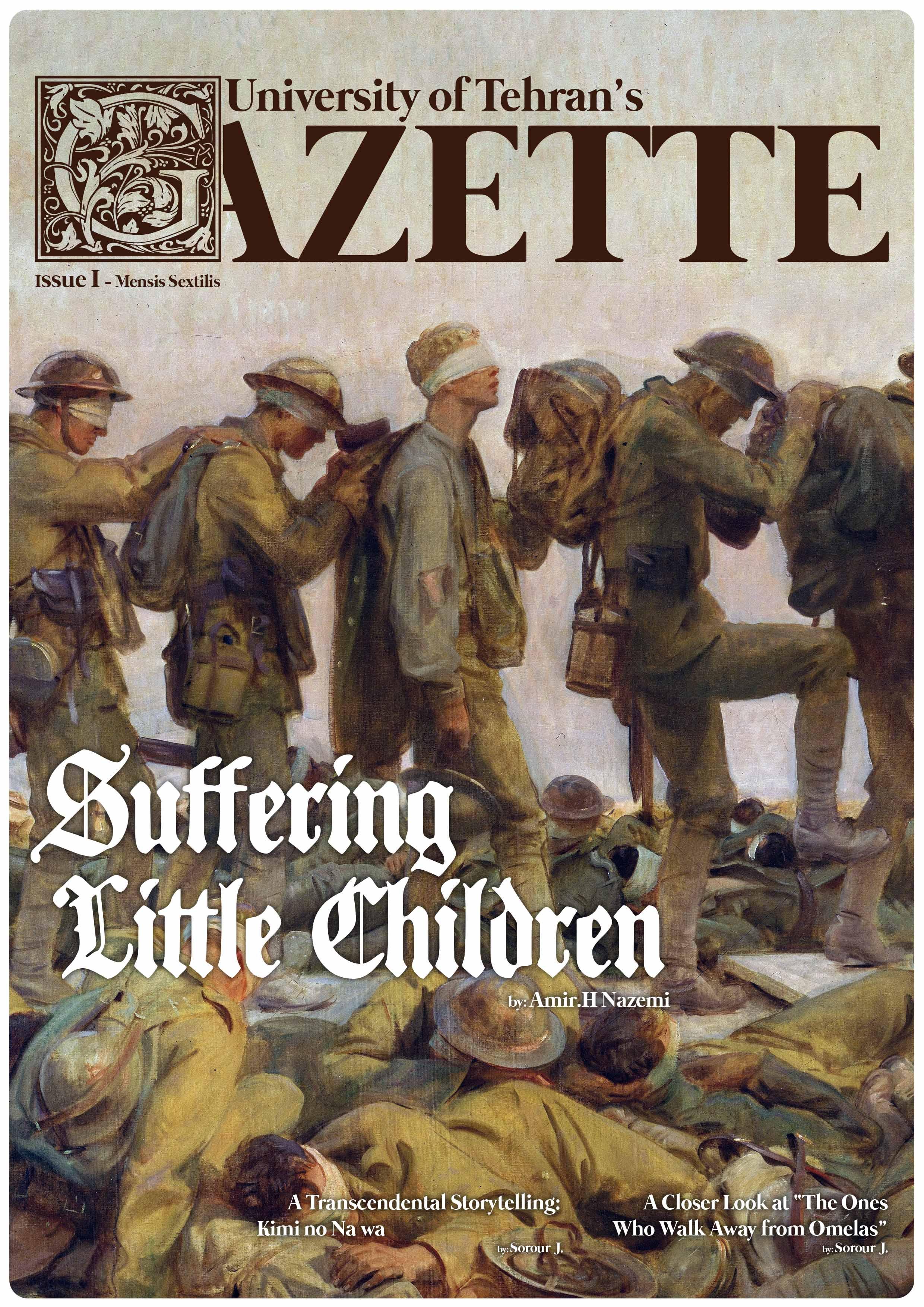 Gazette Student Journal